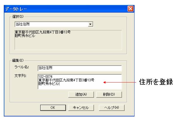 20061203-datatray.PNG