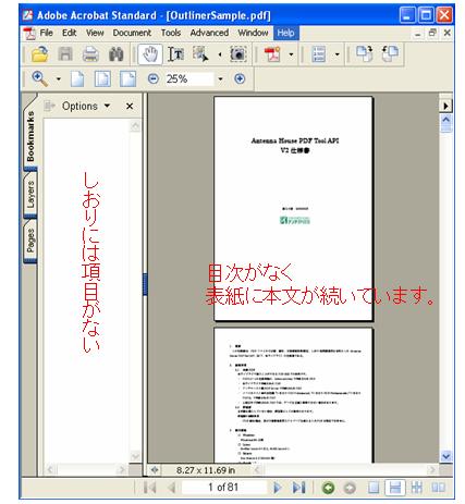 20061205-nonBookmark.PNG