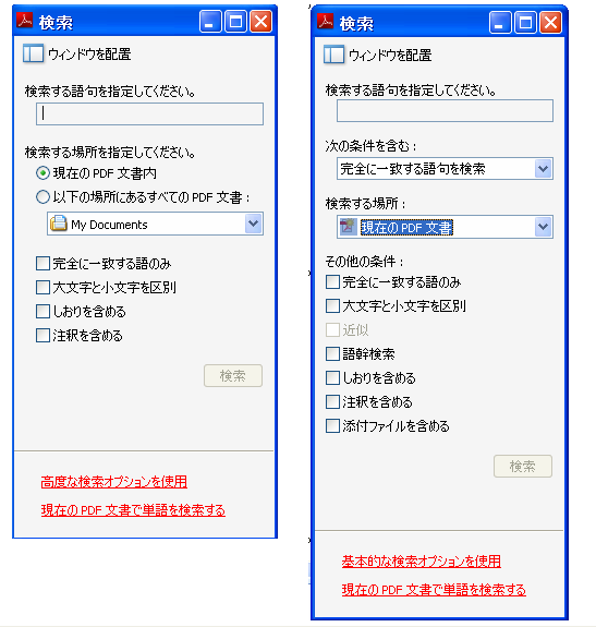 20061215-01.PNG