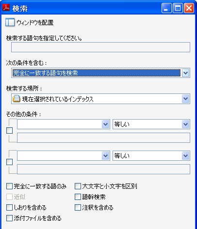 20061215-02.PNG