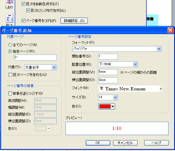 20061223-2.PNG