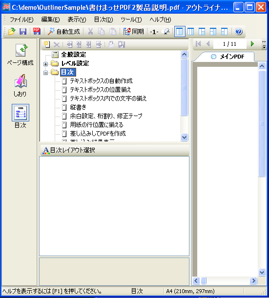20061223-3.PNG