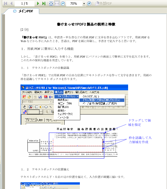 20061224-2.PNG