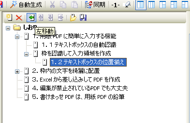 20061224-5.PNG