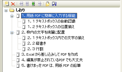 20061224-6.PNG