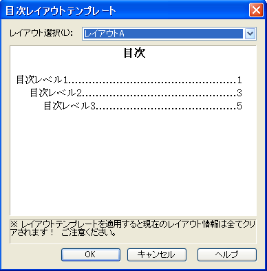 20061225-5.PNG