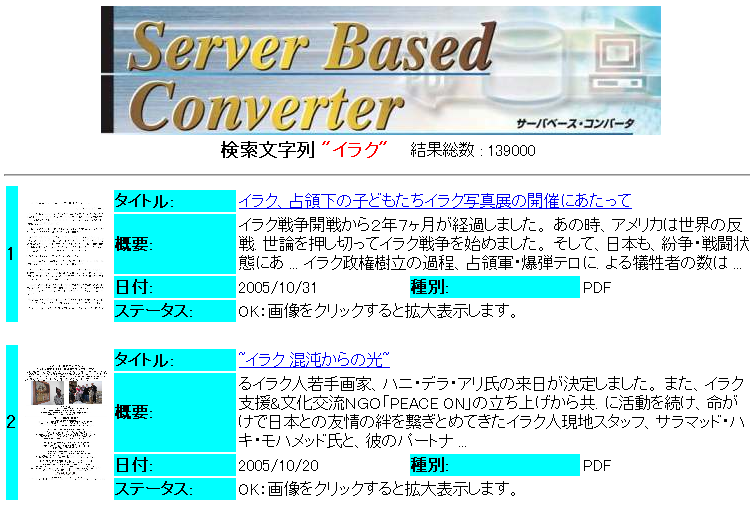 20070112-2.PNG