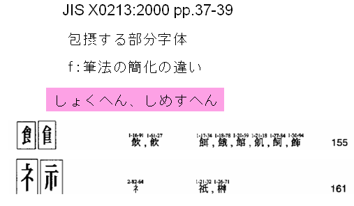 20070117-2.PNG