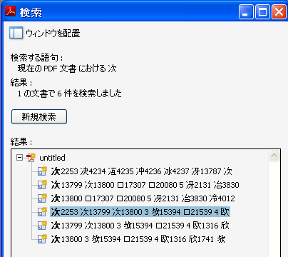 20070124-1.PNG