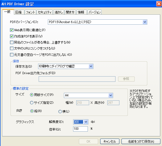 20070125-2.PNG