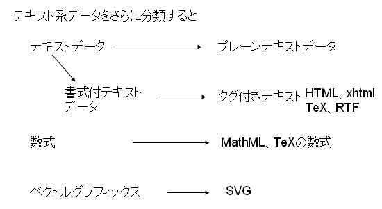 20070206-2.PNG