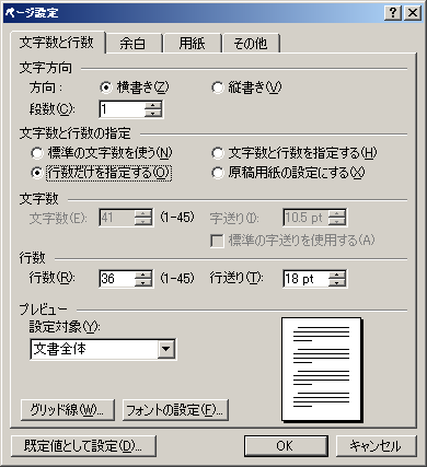 20070303-2.PNG