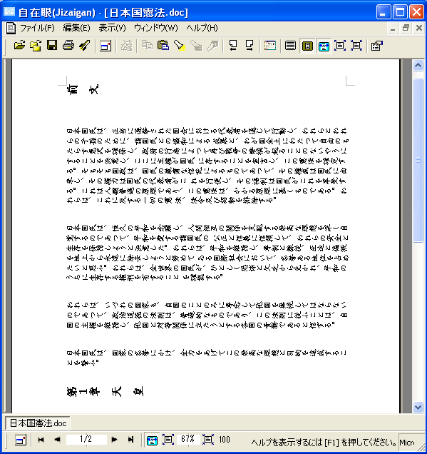 20070306-1.PNG