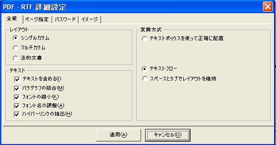 20070312.PNG
