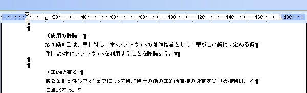 20070322-23.PNG