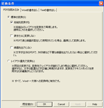 20070325-2.PNG
