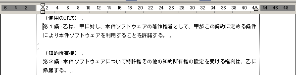 20070325-4.PNG