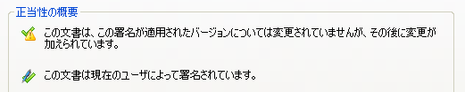 20070613-5.PNG