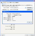 20070712-1.PNG