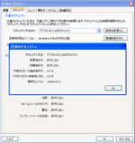 20070712-2.PNG