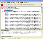 20070729-2.PNG