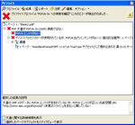20070729-21.PNG