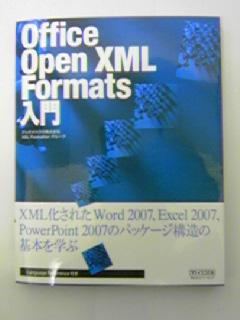 OOXML.jpg