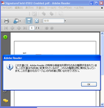 Error-message-0502.PNG